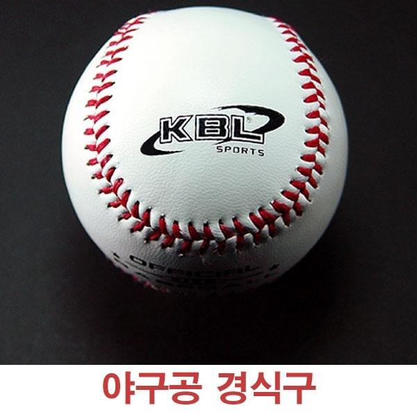 [현재분류명],야구공 경식구 하드볼 안전구 연습구,