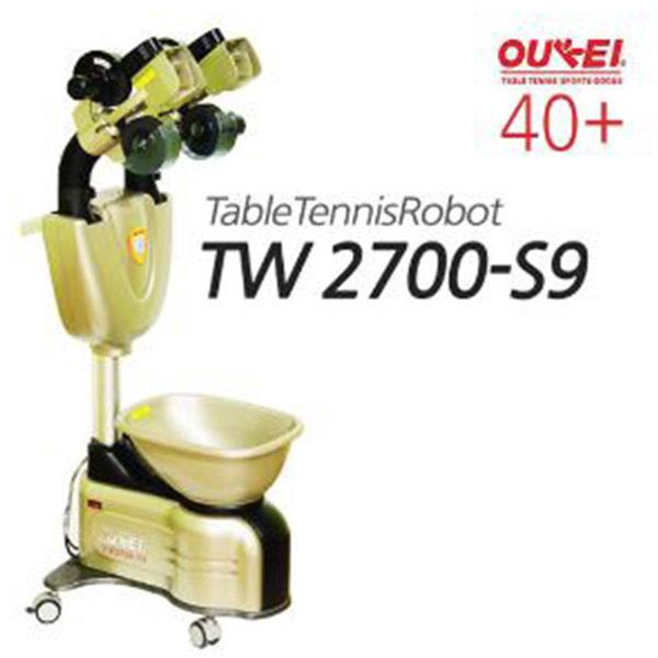 [현재분류명],180822ANSTP-3752 탁구로봇 TW2700-S9 (플라스틱볼전용) 탁구연습기 자동배급기,