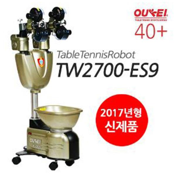 [현재분류명],180822ANSTP-3757 2017년형_탁구로봇 TW2700-ES9 (플라스틱볼전용)탁구연습기 자동배급기,