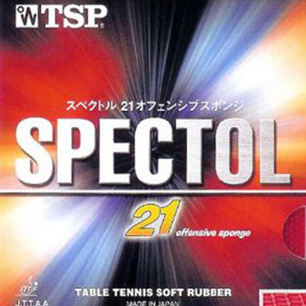 [현재분류명],TSP_스펙톨21(돌출) 탁구용품 탁구러버,