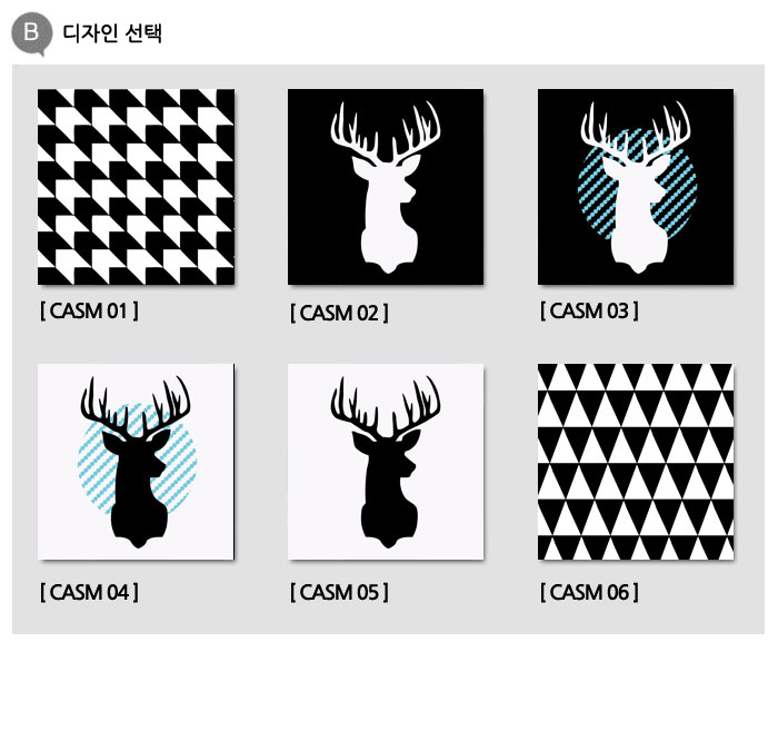 CAS379 북유럽 스타일3 사슴과 패턴 캔버스액자 - 시즈팝, 12,800원, 홈갤러리, 캔버스아트