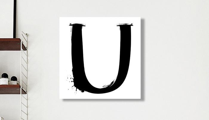 CAS497 알파벳 U 붓터치 북유럽 인테리어 캔버스액자 - 시즈팝, 12,800원, 홈갤러리, 캔버스아트