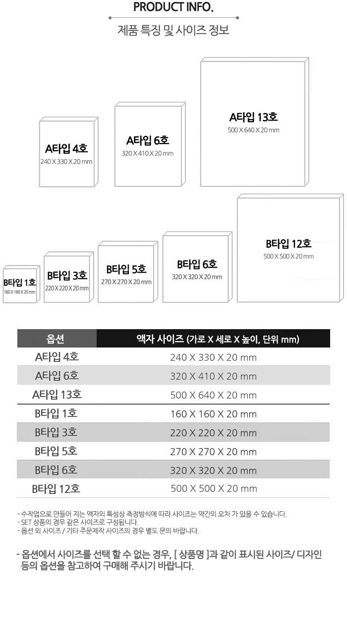 CAS520 옹기종기 마늘 - 시즈팝, 16,000원, 홈갤러리, 캔버스아트