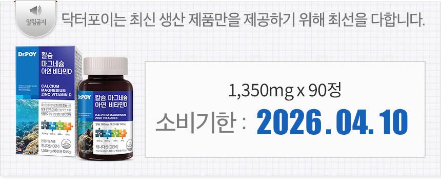 cal_ma_zi_vitamind_date.jpg