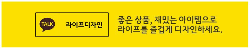 방한용품 넥워머 겨울모자 방한마스크 비니 휴머스 - 아크로, 7,900원, 모자, 비니/털모자