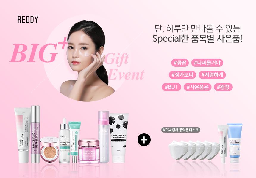 스킨알엑스_SKINRx - 소개