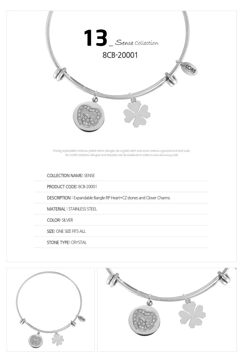 [네덜란드 수입 브랜드 CO88 Bracelet/북유럽스타일 액세서리] 8CB-20001 - 애비뉴기프트, 48,000원, 팔찌, 패션팔찌