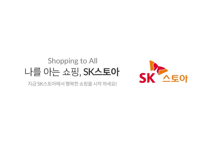 SK스토아TV쇼핑 - 소개