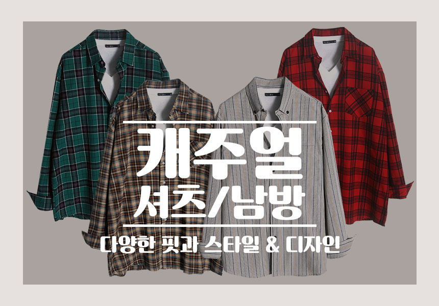 ★쇼타임★ - 소개