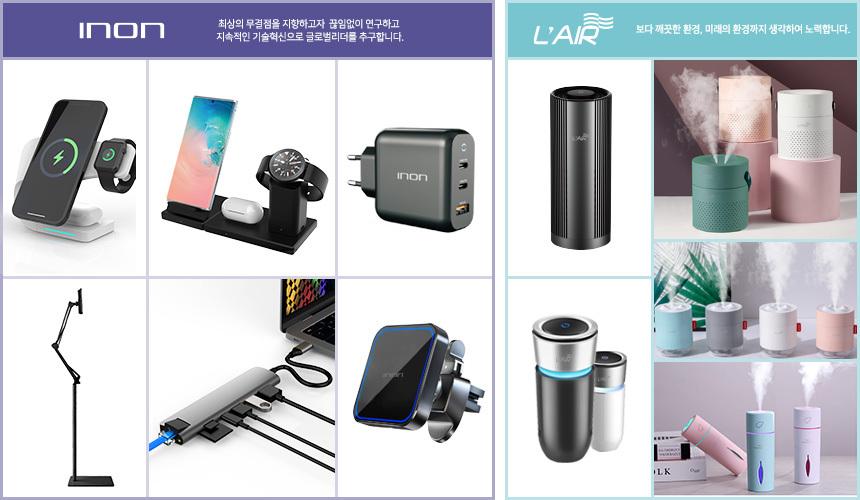 LAir 르에어 차량용 공기청정기 LA-CP12034,700원-아이논디지털, USB/저장장치, USB 계절가전, 공기청정기바보사랑LAir 르에어 차량용 공기청정기 LA-CP12034,700원-아이논디지털, USB/저장장치, USB 계절가전, 공기청정기바보사랑