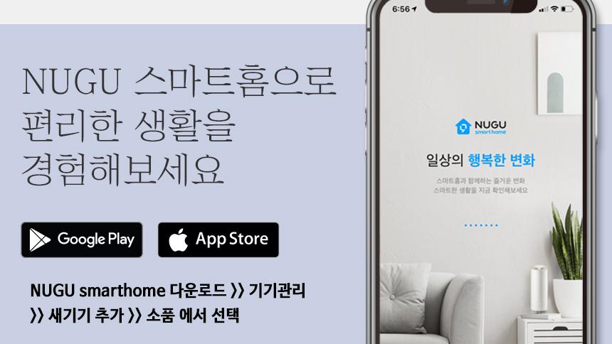 keykey - 소개