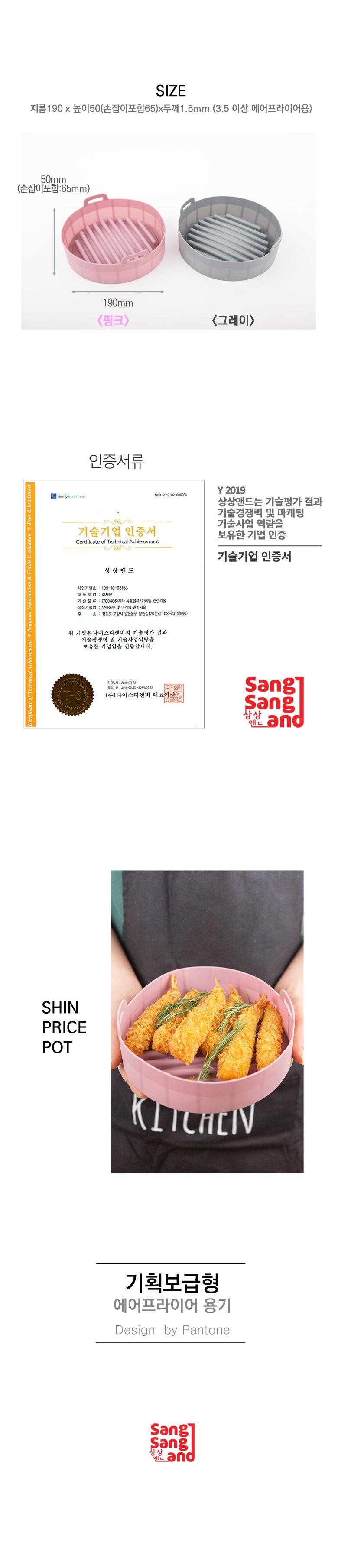 JJ-28 기획보급형 로즈핑크 대 + 대 - 상상앤드, 17,900원, 조리도구, 아이디어 조리도구