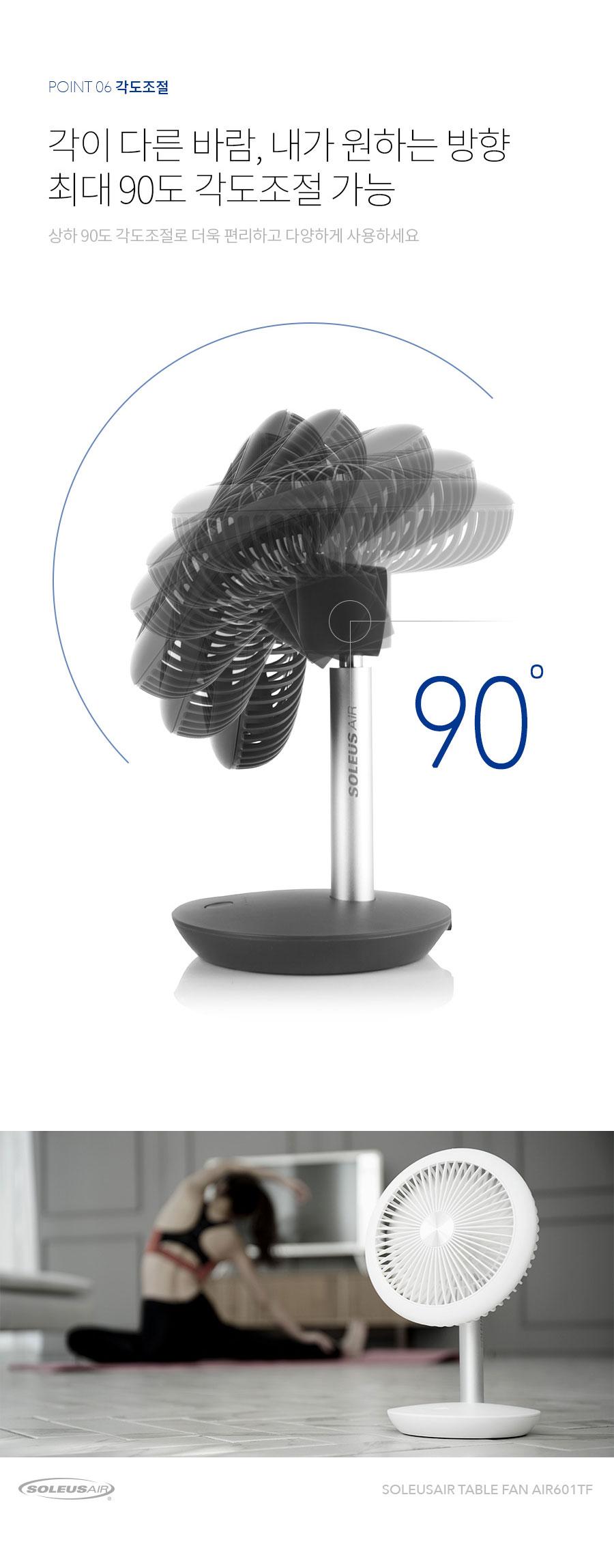솔러스에어 휴대용 무선 미니 선풍기 테이블팬 AIR601TF49,000원-솔러스에어리빙/가전, 계절가전, 선풍기, 스탠드 선풍기바보사랑솔러스에어 휴대용 무선 미니 선풍기 테이블팬 AIR601TF49,000원-솔러스에어리빙/가전, 계절가전, 선풍기, 스탠드 선풍기바보사랑
