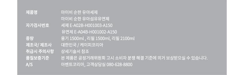 850_soonhan_softener_04.jpg
