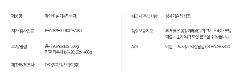 850_oxygen_05.jpg