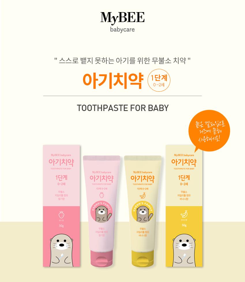 850_toothpaste1_01.jpg