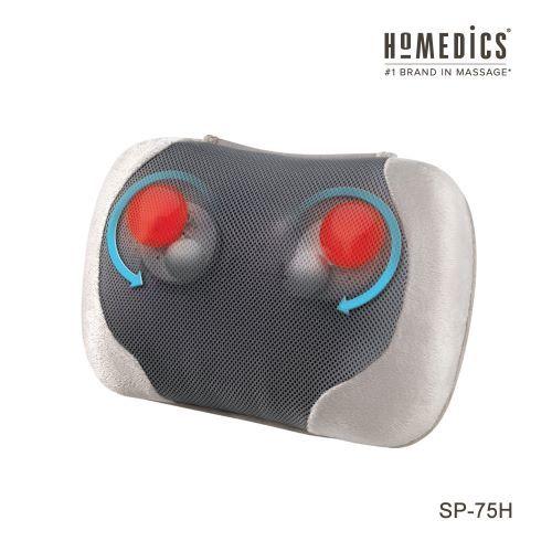 [홈메딕스] 시아추 마사지기, SP-75H