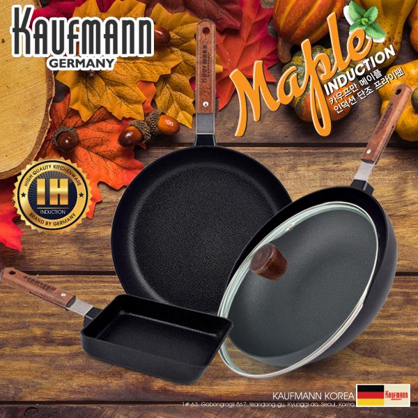 독일 카우프만 메이플 IH 단조 팬 4P 세트(G형) KMF-G4P