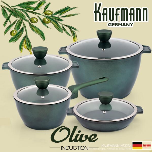 독일 카우프만 올리브 인덕션 냄비 4종세트 KOC-8P