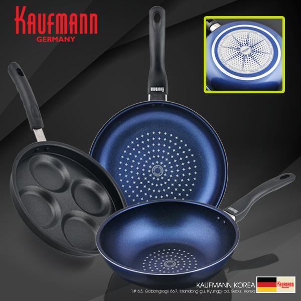 독일 카우프만 스턴 후라이팬 3종 세트(EB형) KSTF-EB3P
