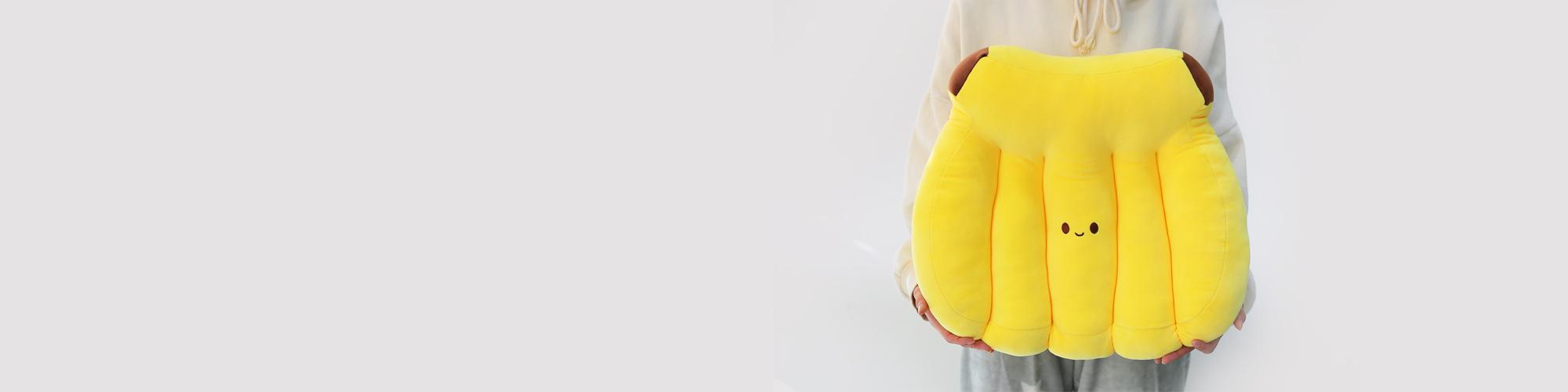 바나나방석