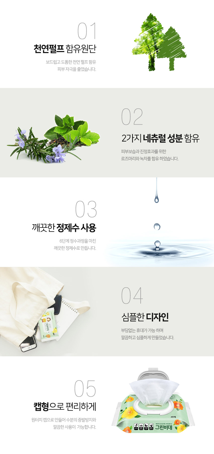 20170426_han_wt2_page_03.jpg