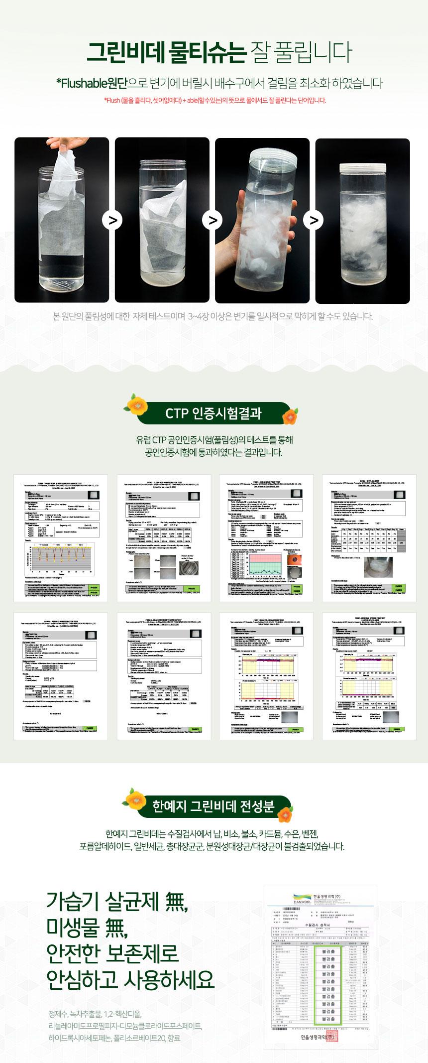 20170426_han_wt2_page_04.jpg