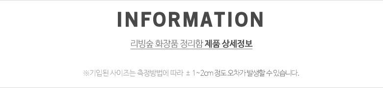 아크릴다용도정리함9구 - 리빙숲, 11,400원, 정리함, 화장품정리함