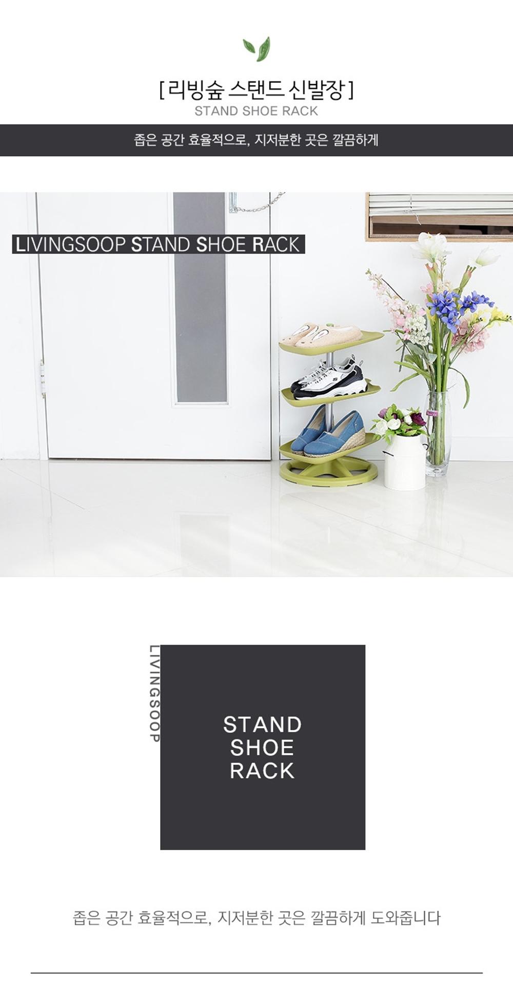 리빙숲 스탠드 신발장 3단6단9단 - 리빙숲, 14,900원, DIY 수납장, DIY 소가구