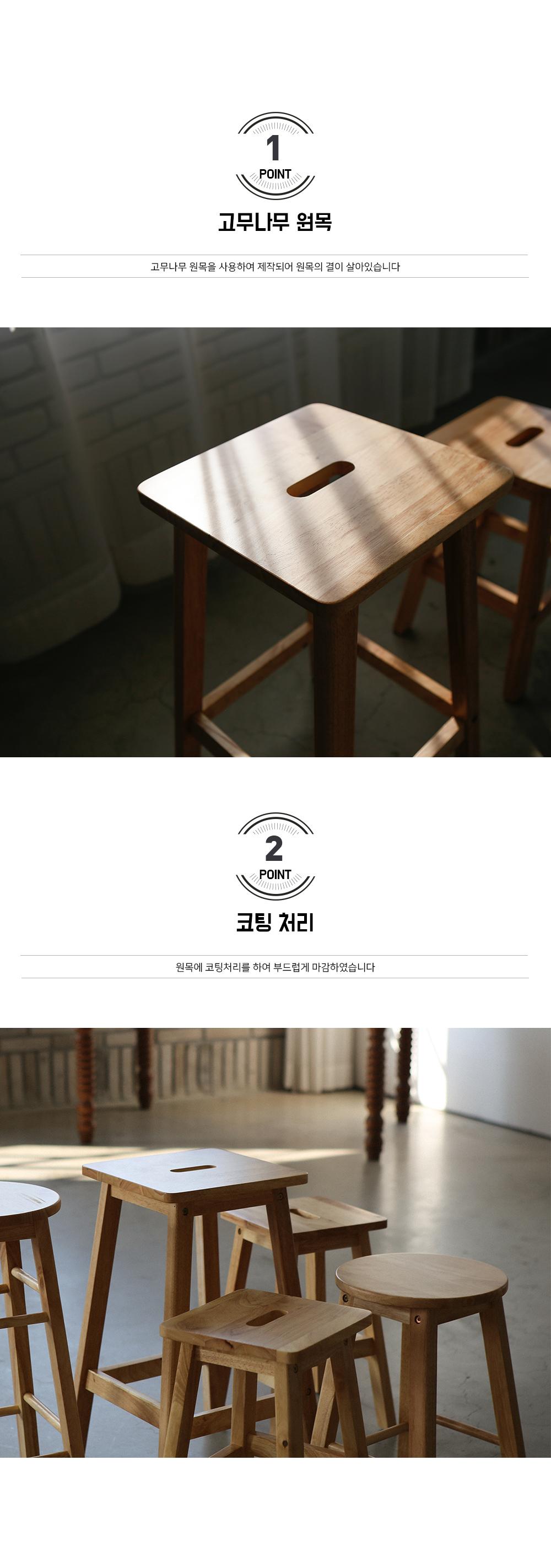 리빙숲 원목 사각스툴, 소 - 리빙숲, 23,900원, DIY 책상/의자, DIY 의자/스툴