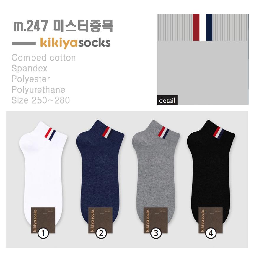 남자발목양말 미스터중목 - 소유, 1,300원, 남성양말, 패션양말