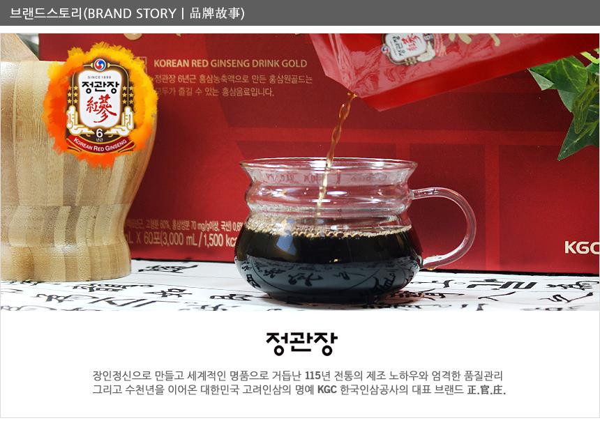 kgc_honsamwon_01.jpg