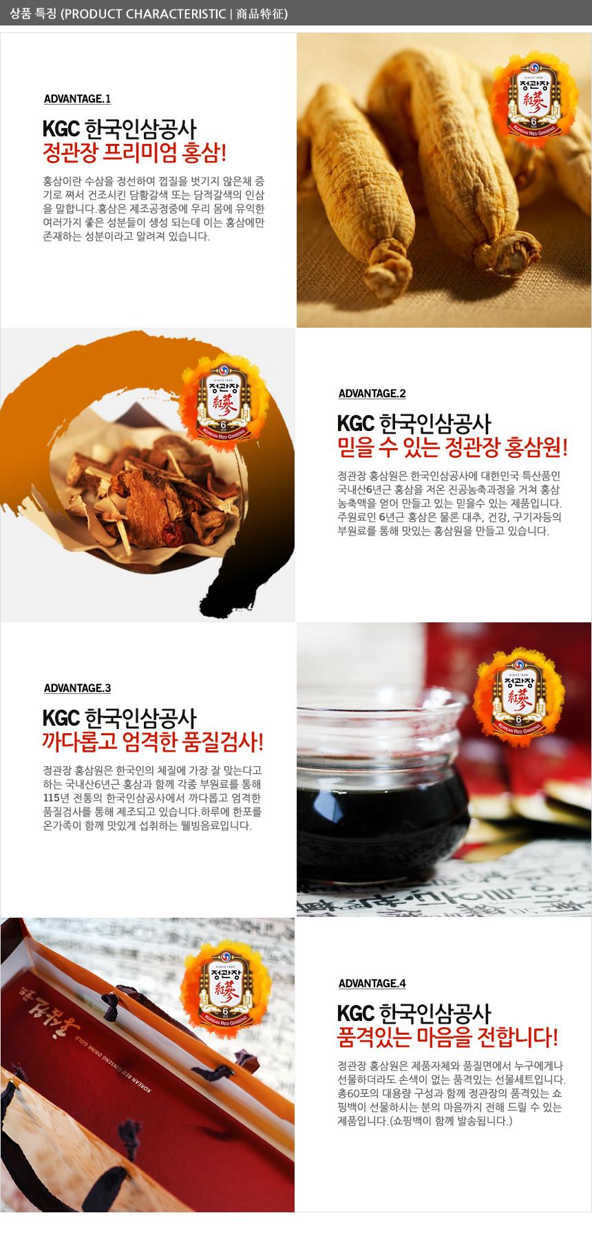 kgc_honsamwon_03.jpg