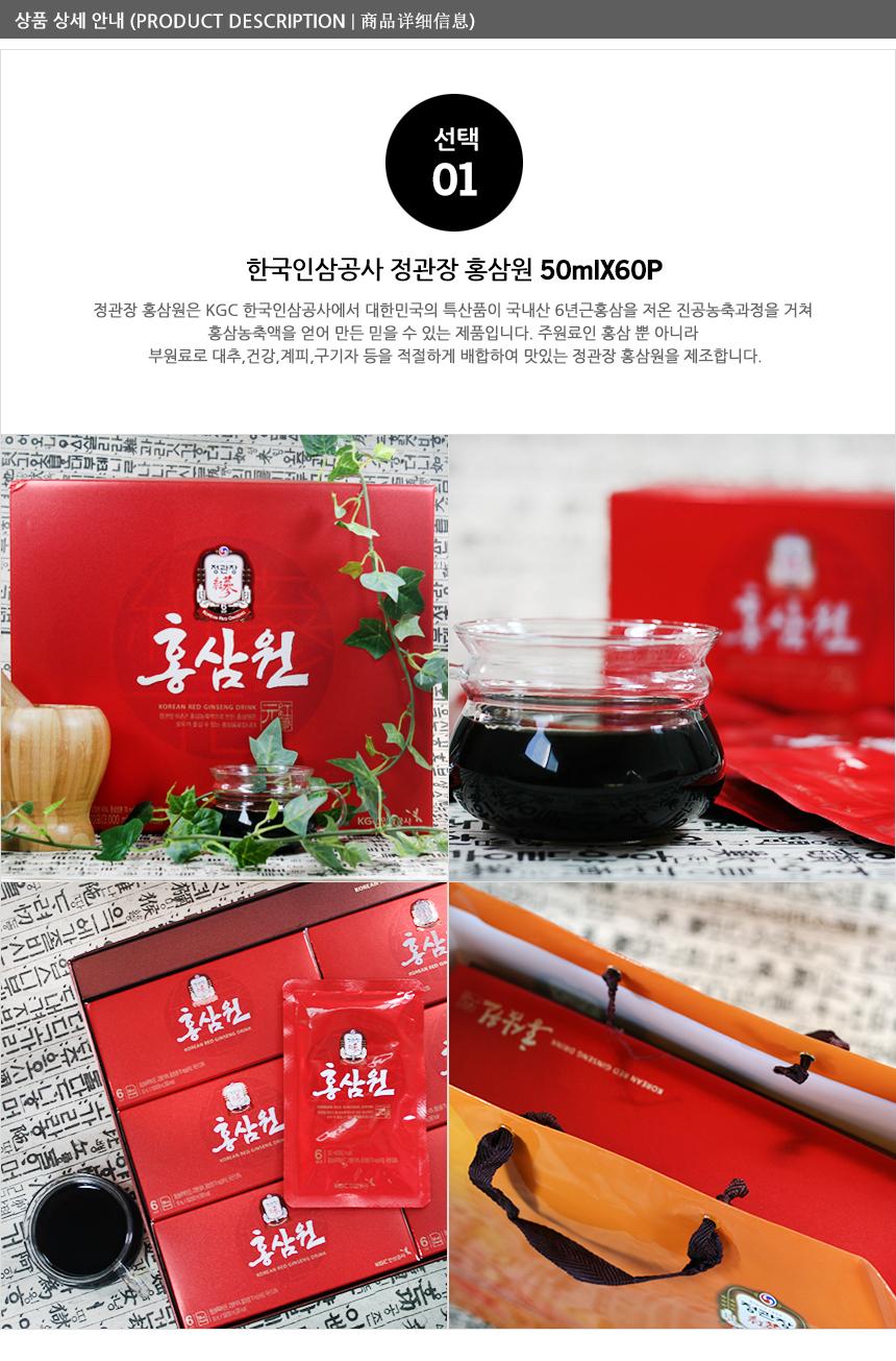 kgc_honsamwon_04.jpg