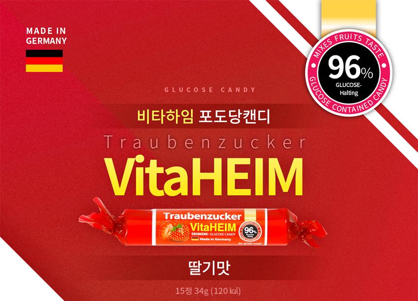 vitaheim_strawberry_01.jpg