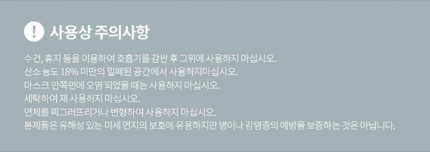 kf94_cocomong_v2_3pcs_06.jpg