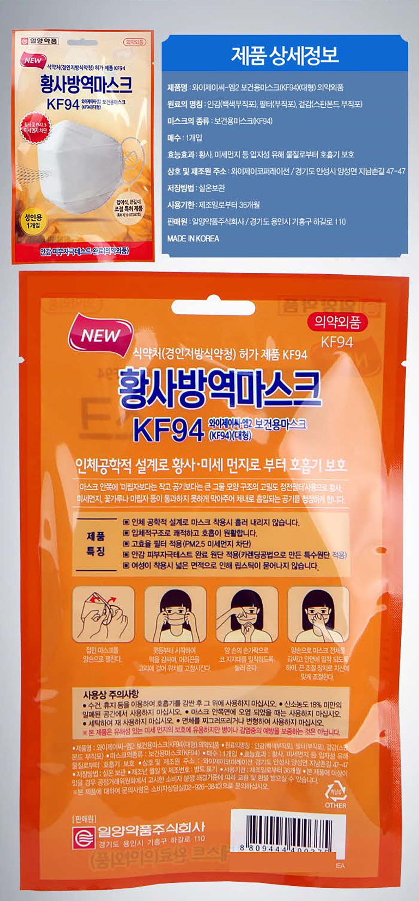 kf94_adult_09.jpg