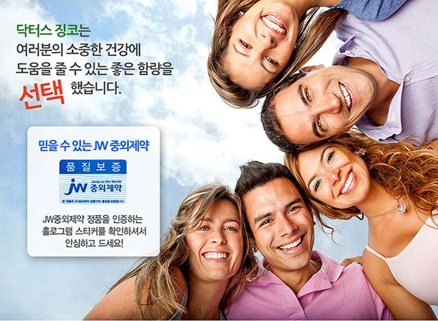 doctorsGinkgo60c_10.jpg
