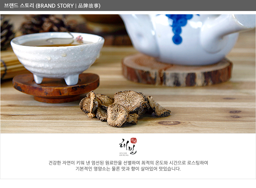 02_intro_brand.jpg