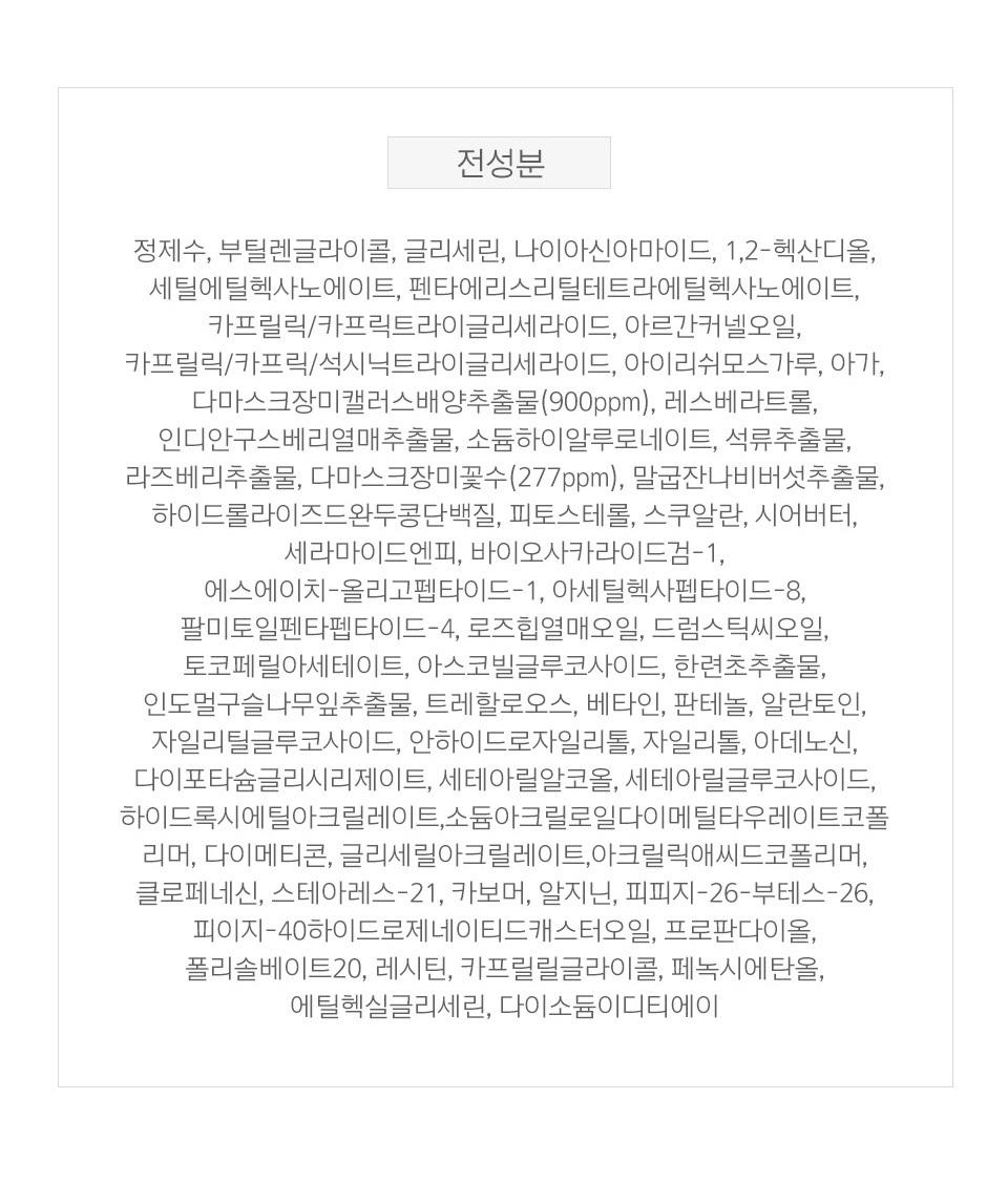 라스텔라 로즈셀 장미 미백 주름개선 인퓨젼 캡슐 세럼 - 라스텔라, 22,800원, 세럼/앰플, 세럼