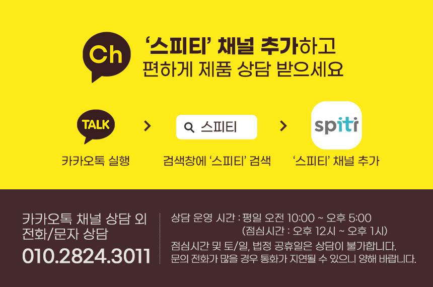 사치하타 BLACK11 11 - 사치하타, 28,000원, 스탬프, 주문제작스탬프