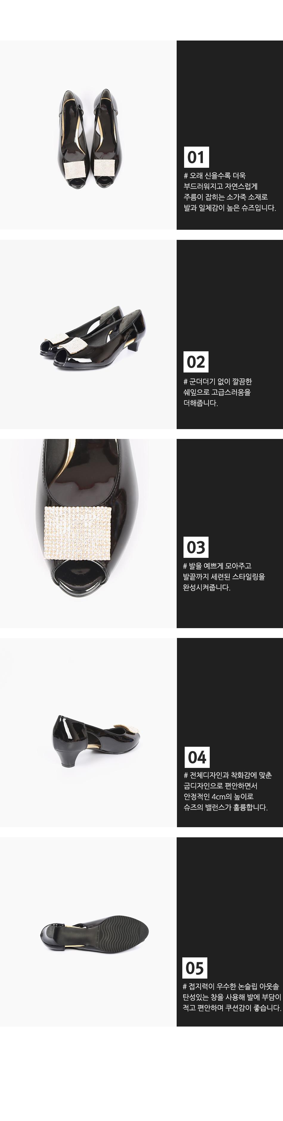 아레스 리얼소가죽 펌프스(4cm) - 나즈나, 176,900원, 하이힐/펌프스, 펌프스