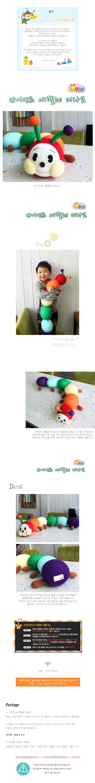 자이언트애벌레미라코 양말인형만들기 - 펠트박스, 15,800원, 퀼트/원단공예, 인형 패키지