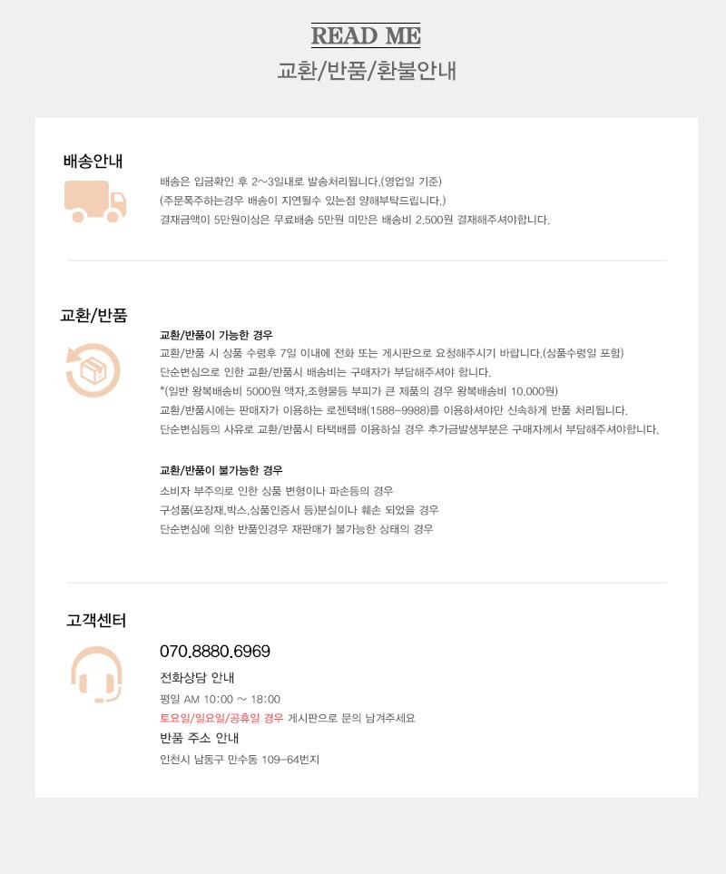 부엉이 형제(블루) 캔들홀더 - 수인아트, 50,000원, 캔들, 캔들홀더/소품