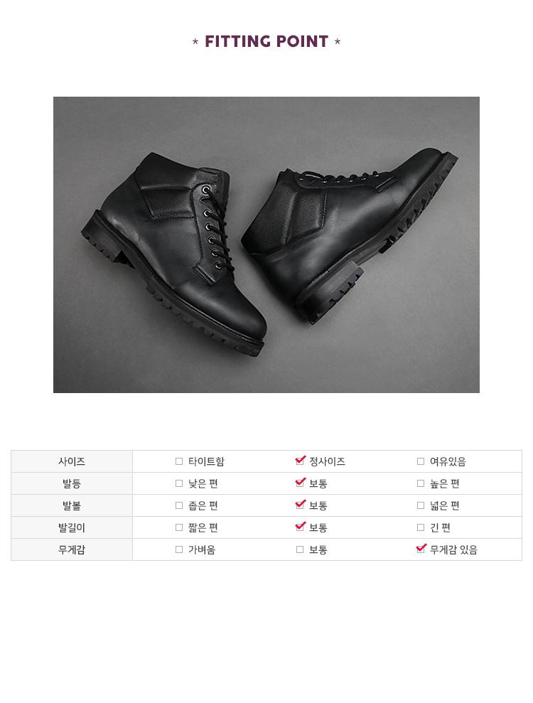 풀스팀(FULL STEAM) Boots_Brenton FEF908-BK