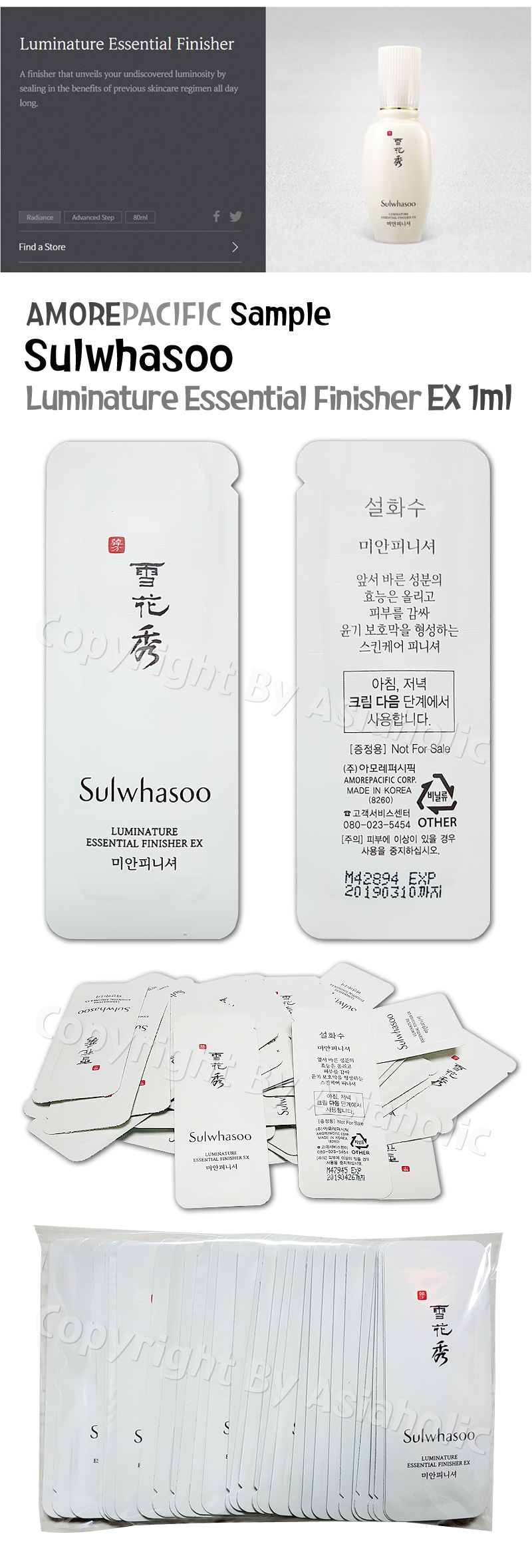 how to use sulwhasoo luminature essential finisher
