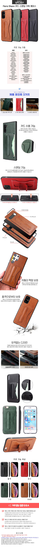 갤럭시노트9 8 S10 S9 아이폰6S 7 8 XR X/XS 11 플러스 프로 맥스 e가죽 핸드폰케이스 - 수나르, 18,800원, 케이스, 아이폰XR