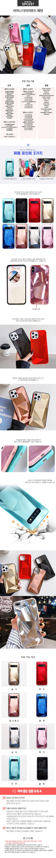 갤럭시노트10 5G 다이아몬드 미러 휴대폰케이스 - 수나르, 12,800원, 케이스, 갤럭시 S10 5G