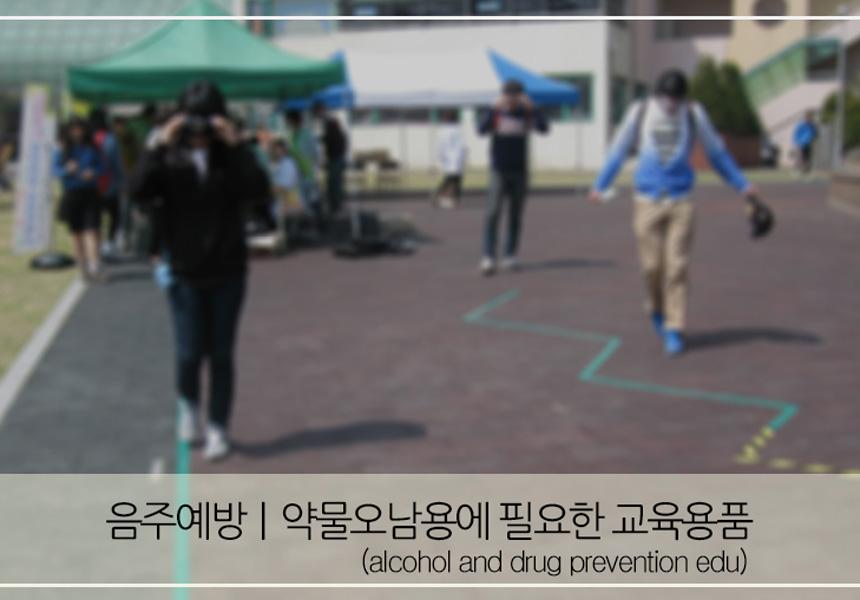 한국건강교육몰 - 소개
