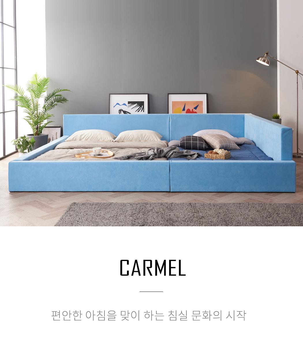 Carmel_01.jpg